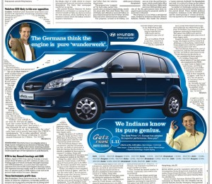 Hyundai Getz Prime