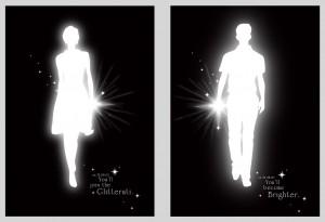 LG Shine Teasers